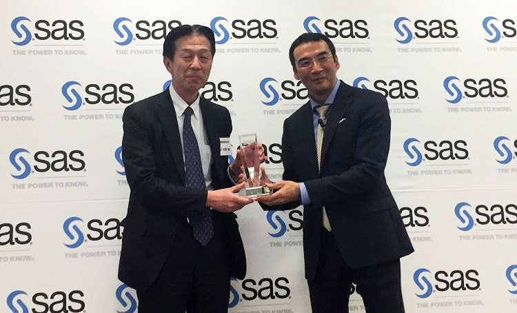 SAS_PartnerAward01.JPG