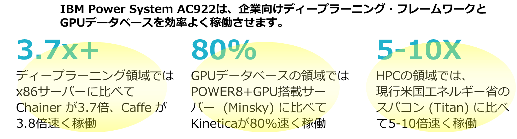 power9_02.png