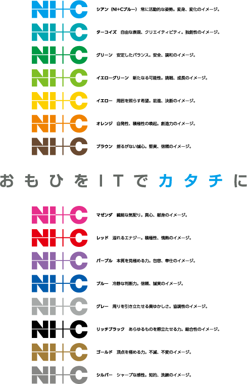 NI+C_color