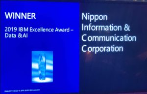 IBM Excellence Award - Data&AI Picture
